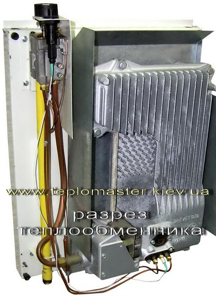 http://teplomaster.kiev.ua/published/publicdata/TEPLOMASTEPLOMAS/attachments/SC/products_pictures/konvrazross_enl.jpg